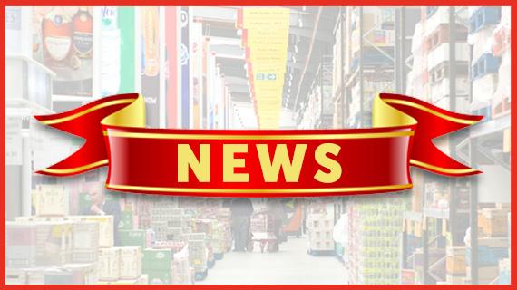 Dhamecha News