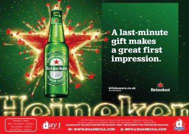 LBM-J11839-Dhamecha-Heineken-Weekly-30-11-8-.jpg