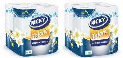 Nicky Talent Kitchen Towel