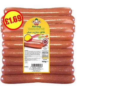 Zaad Chicken Hotdogs PM £1.69