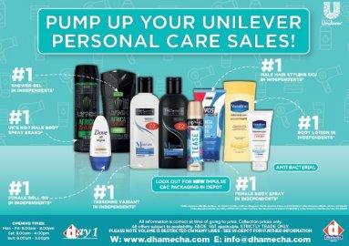 Unilever-ad.jpg