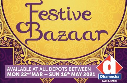 Festive Bazaar Offers